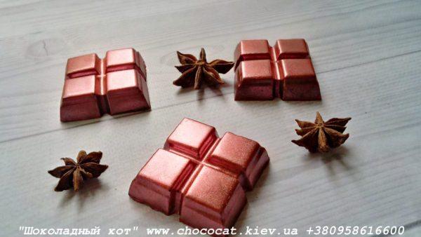 Шоколад ручной работы. 4 кубика
