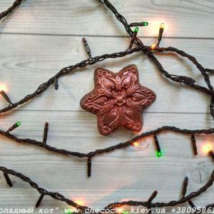 Шоколадная снежинка