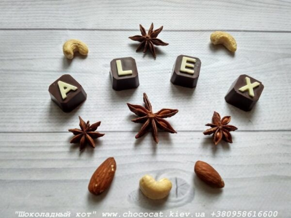 Шоколадные буквы английские