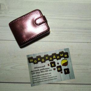 Шоколадный кошелек