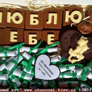 купити шоколадні фігурки