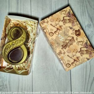 Подарок на 8 марта в коробке