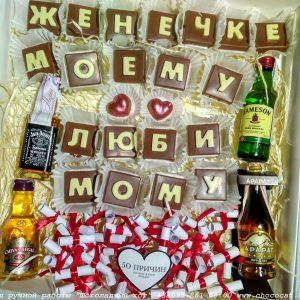 подарочные коробки с наполнением украина
