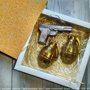 Шоколадная граната. Шоколадный пистолет