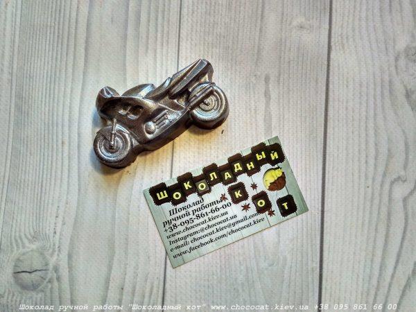Шоколадный мотоцикл