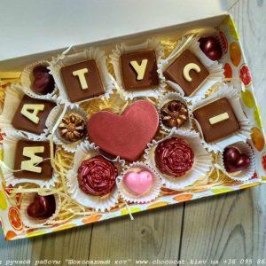 шоколадные буквы купить украина