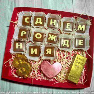 Шоколад на заказ Украина