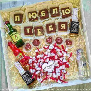 Купить конфеты с буквами