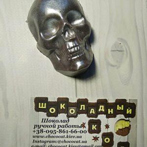 Шоколадный череп