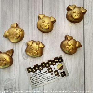 Шоколадная свинка