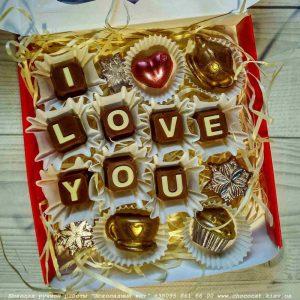 I love you. Подарок любимому