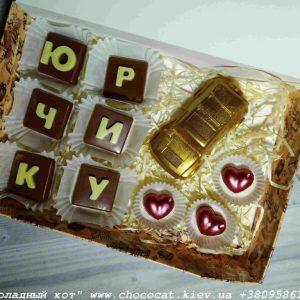 Шоколадні літери з іменем. Шоколадна машинка