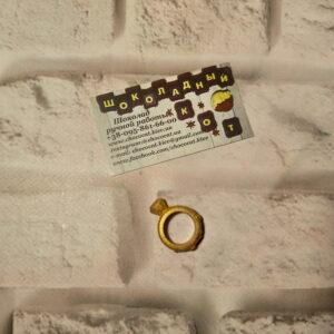 Шоколадное кольцо