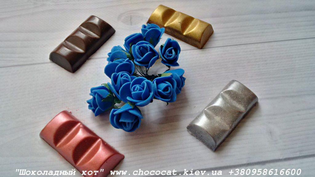 Шоколад ручной работы. 3 кубика