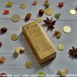 Шоколад ручной работы. Шоколадный золотой слиток. Слиток золота.