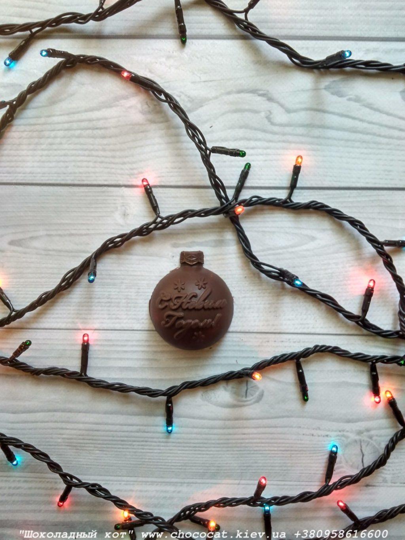Шоколадная елочная игрушка шарик