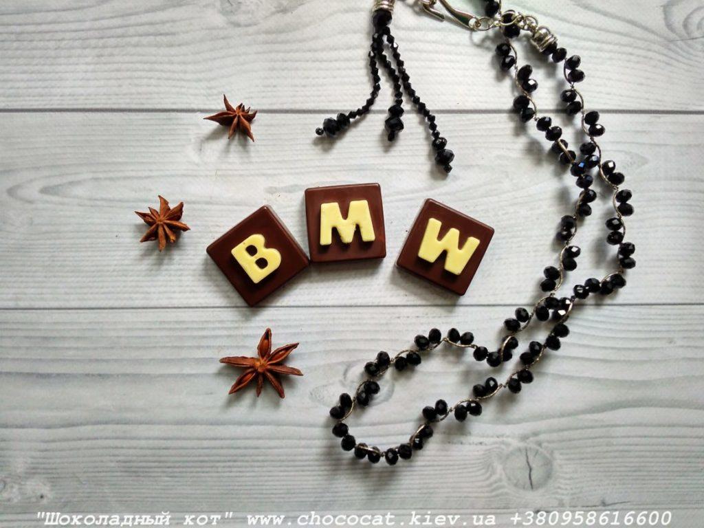Шоколадные буквы