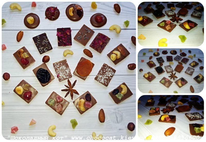 Шоколадные плиточки