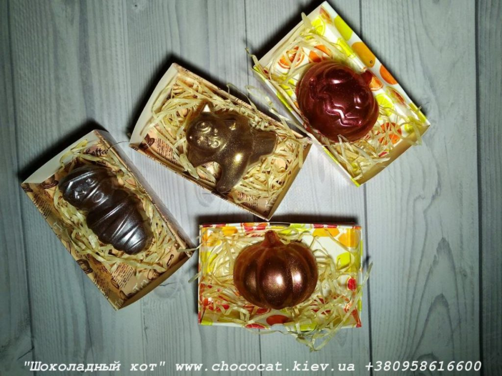 Шоколадная мумия, шоколадный кот, шоколадная тыква. Хэллоуин