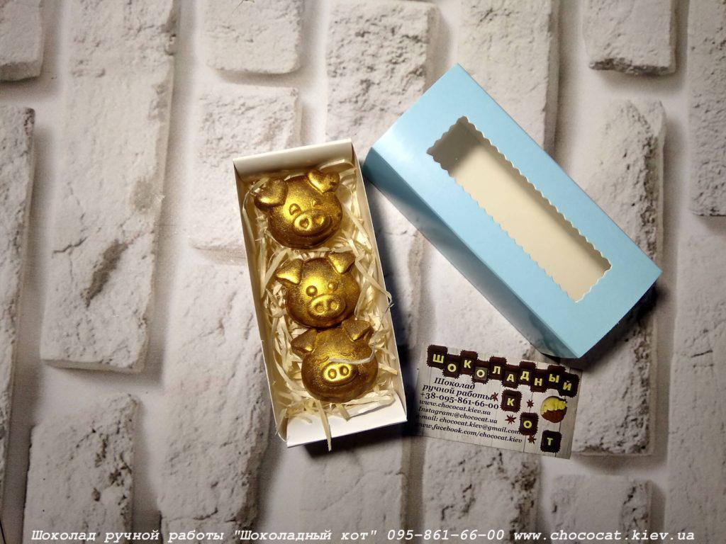 Свинки из шоколада