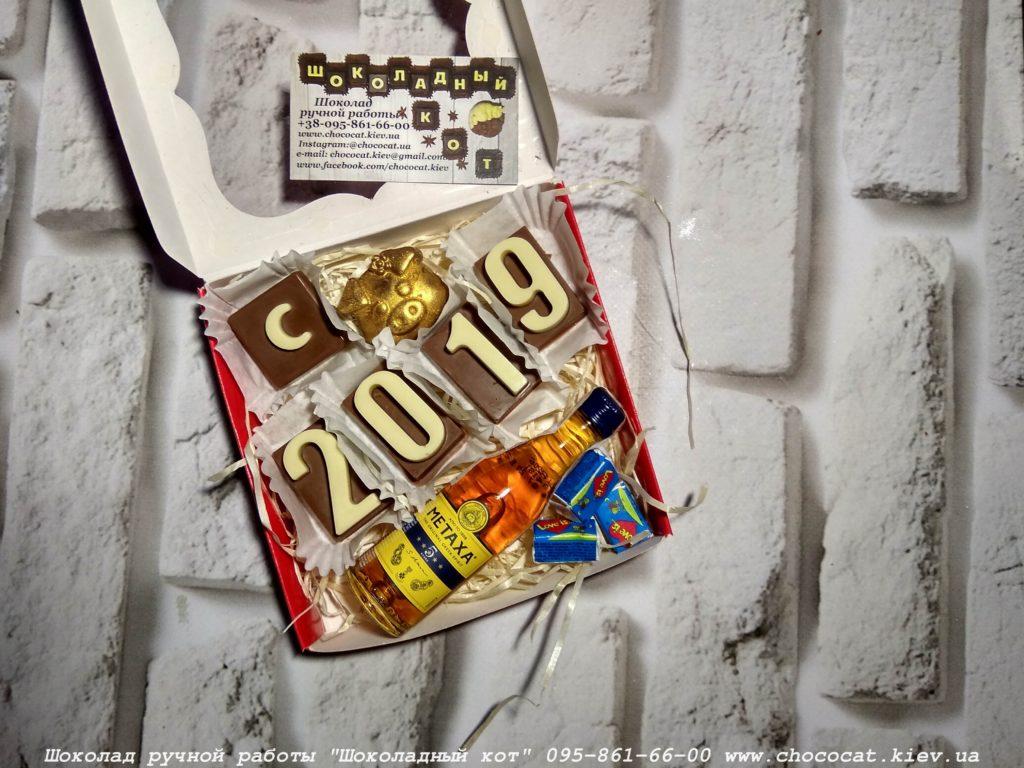 Шоколадный подарок на новый год