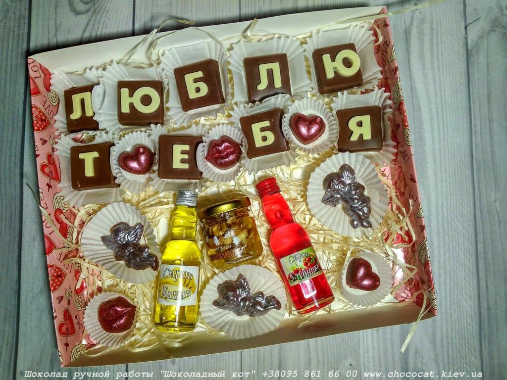 шоколадные фигурки киев