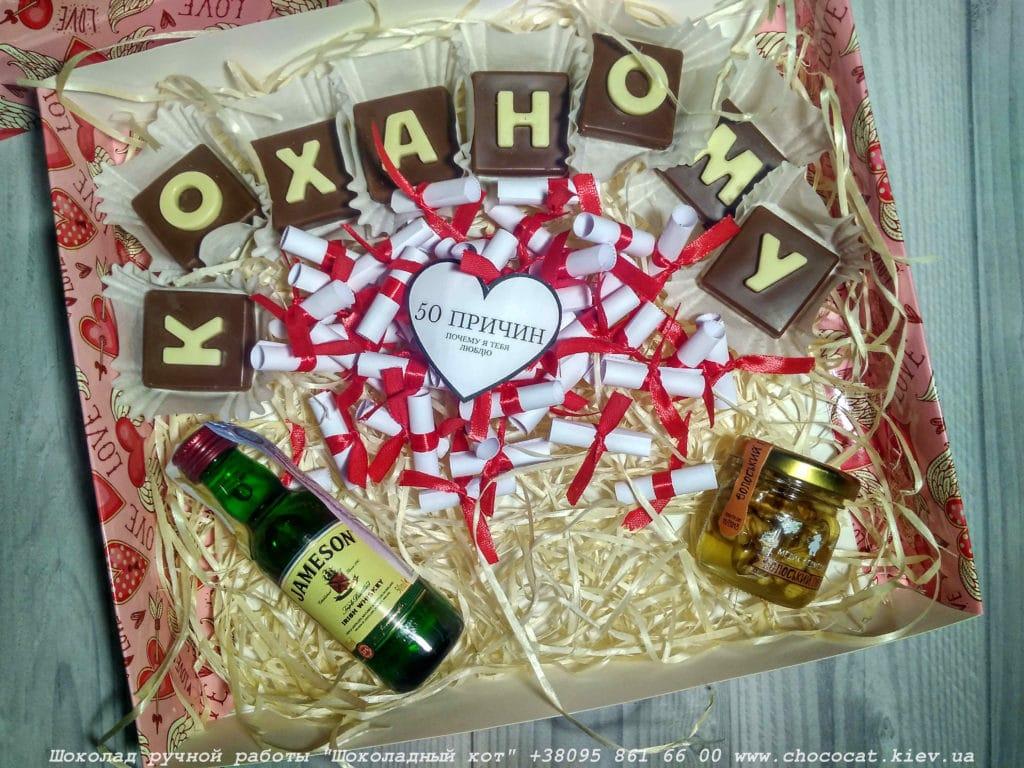 Шоколадні слова на подарунок Київ