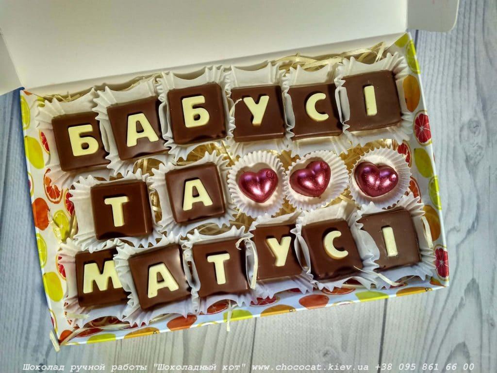 Подарок для мамы и бабушки