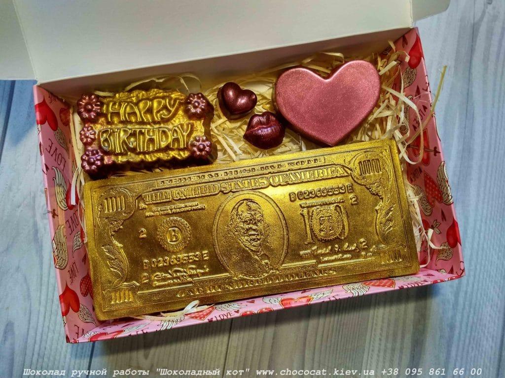 Шоколадные 100 долларов. Подарок на день рождения