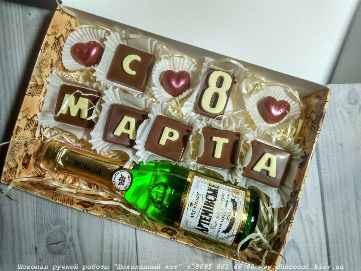 буквы шоколадные