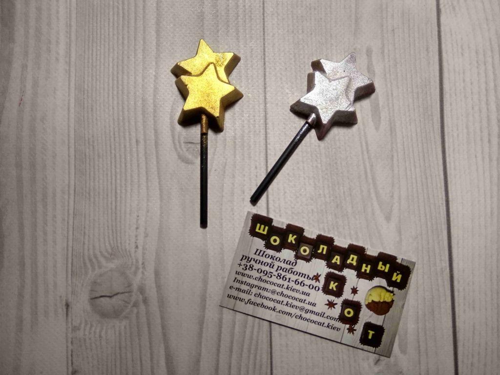 Звезда из шоколада