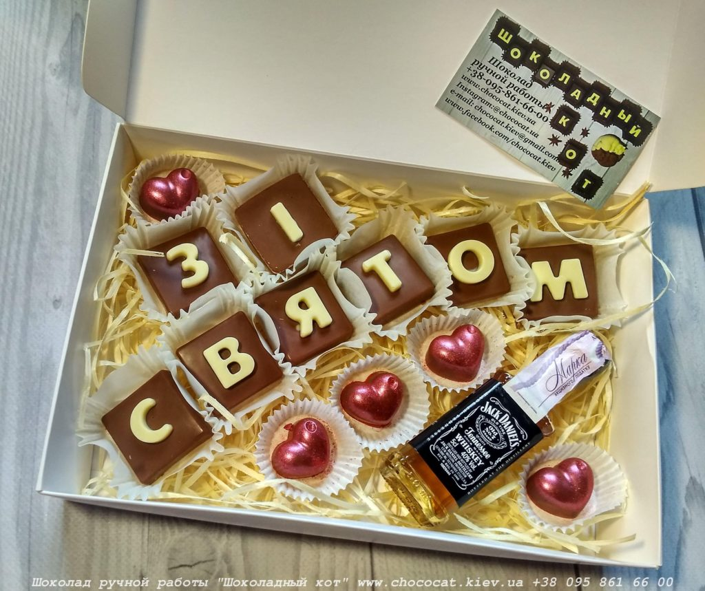 Шоколадные буквы в коробке