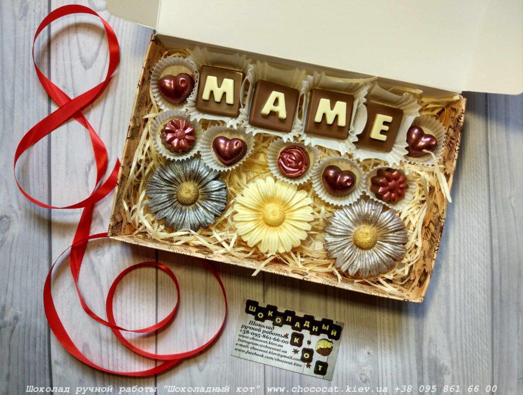 Подарочный набор маме на праздник