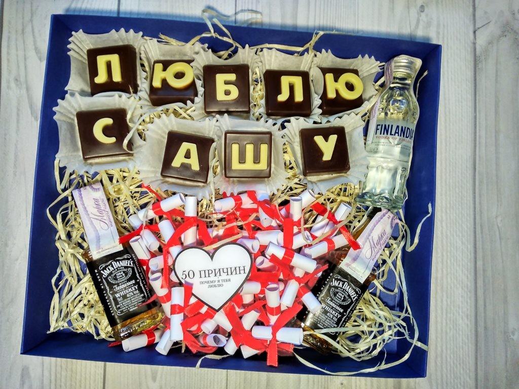 Подарок мужу на годовщину свадьбы