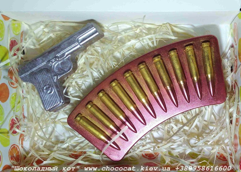 Шоколадный пистолет. Шоколадные патроны.