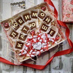Подарки для дочки
