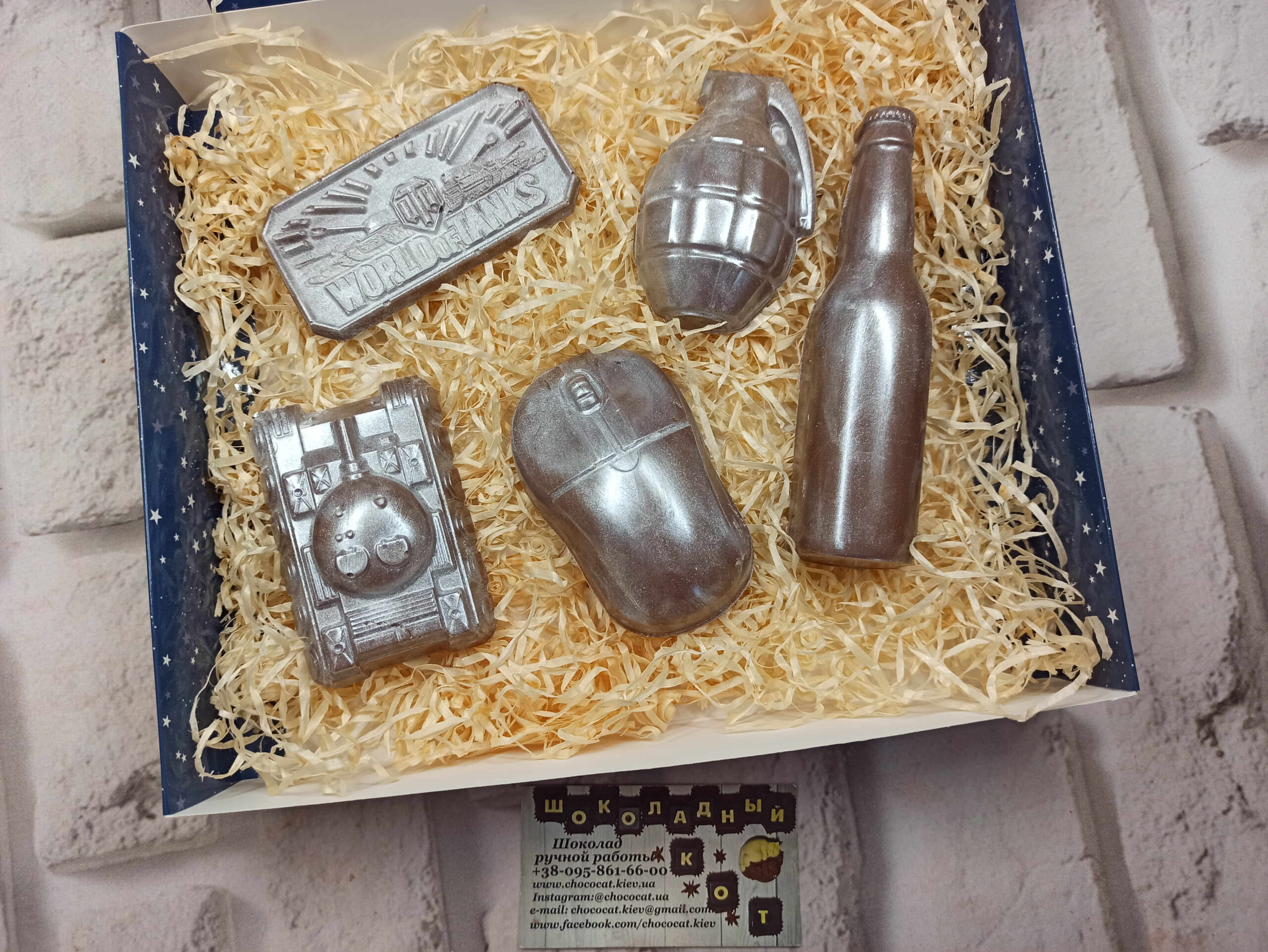 Шоколадный набор танкисту