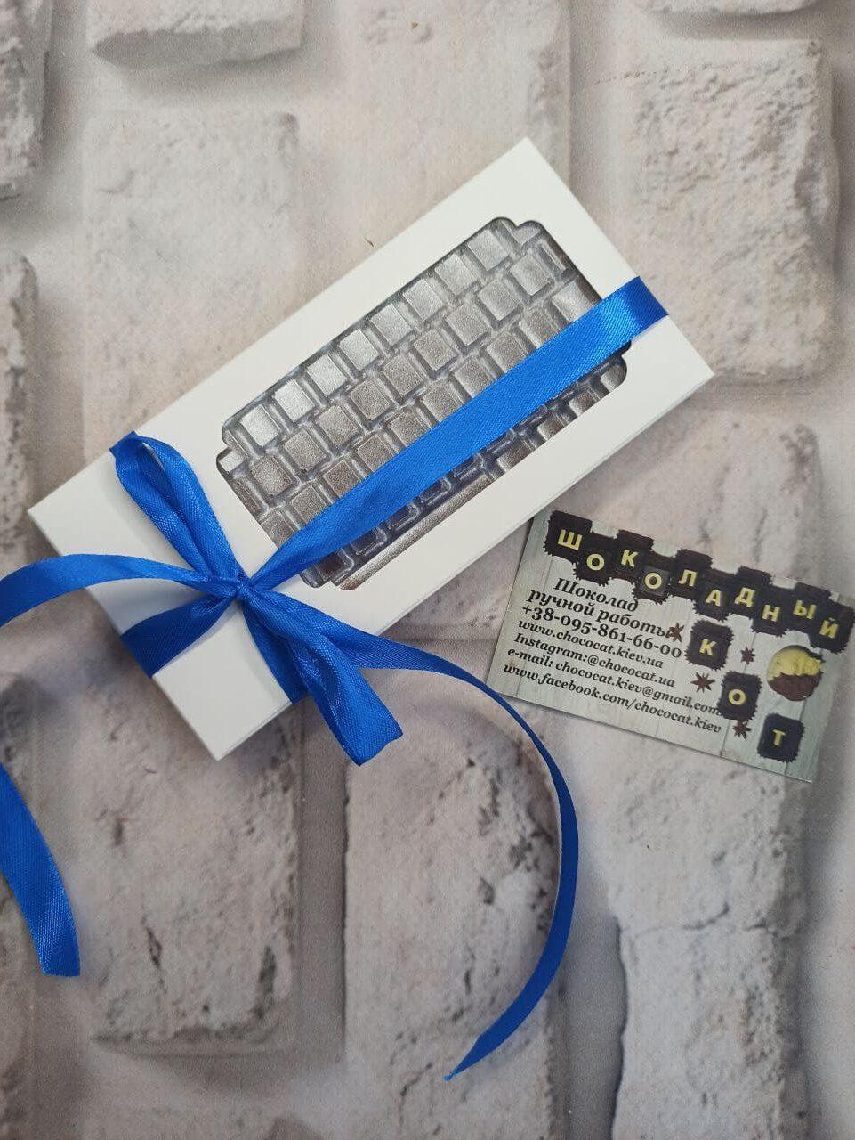 Клавиатура из шоколада